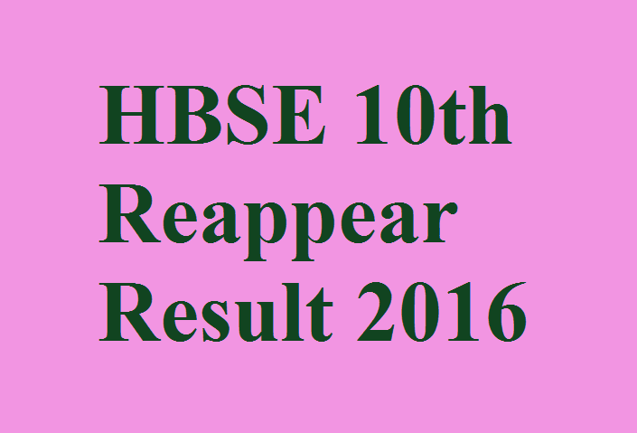 result-of-hbse-2016