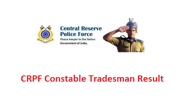 crpf-constable-tradesman-result