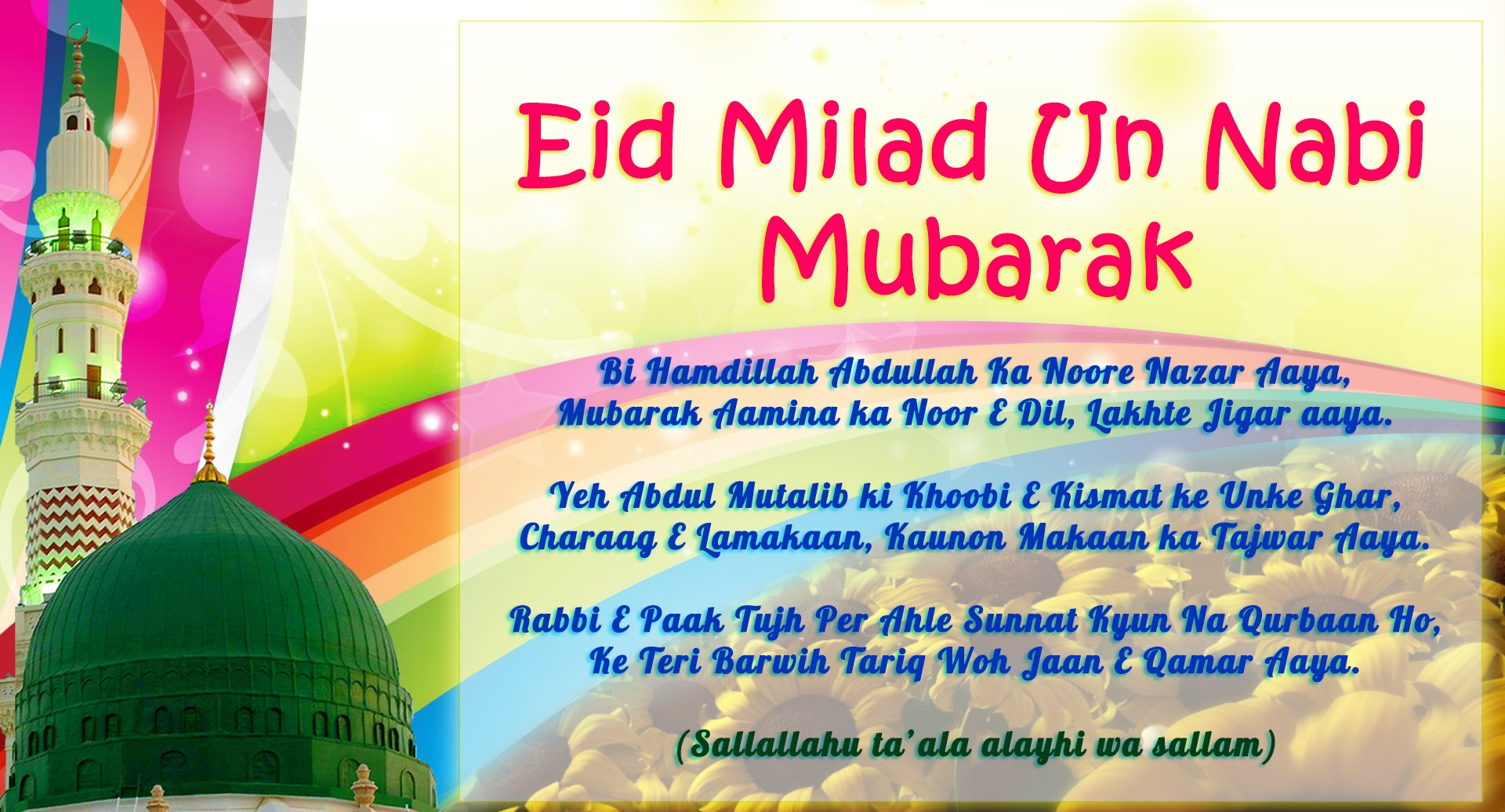 Happy Eid Milad Un Nabi 2018 Sms Messages Quotes Images Wishes