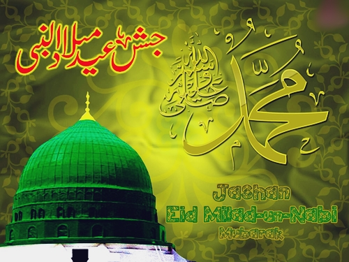 Happy eid milad un nabi 2018 sms messages quotes images wishes milad un nabi is remembered as a national holiday in most of the muslim majority nations of the world this time milad un nabi happens on december 1 2018 m4hsunfo