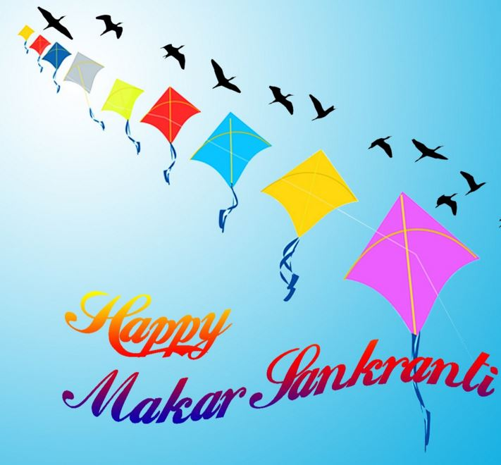 Happy Uttarayan 2019 Quotes Wishes Sms Messages Whatsapp Status Dp
