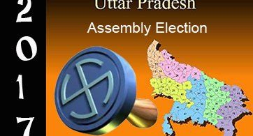 india punjab election exit poll results opinion survey live updates articleshow
