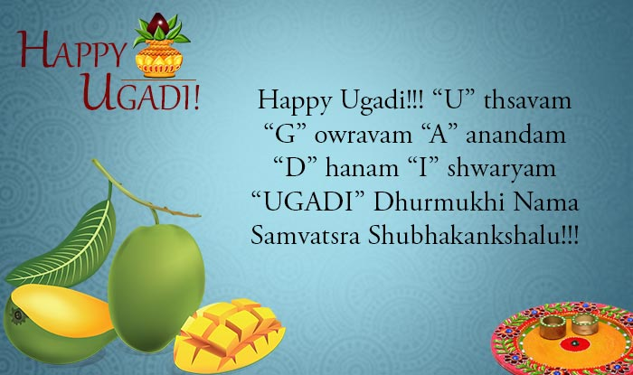 Happy ugadi 2018 wishes quotes messages sms whatsapp status dp hd ugadi wishes sms msgs m4hsunfo