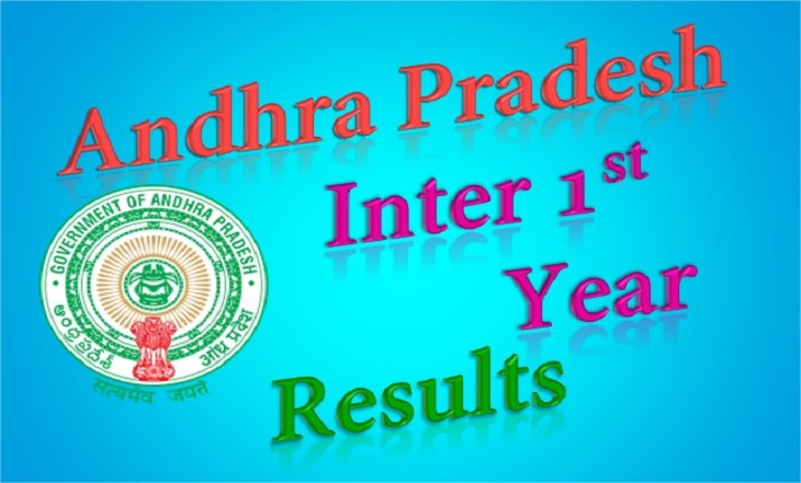 BIEAP Inter Result March 2017 @ manabadi.com