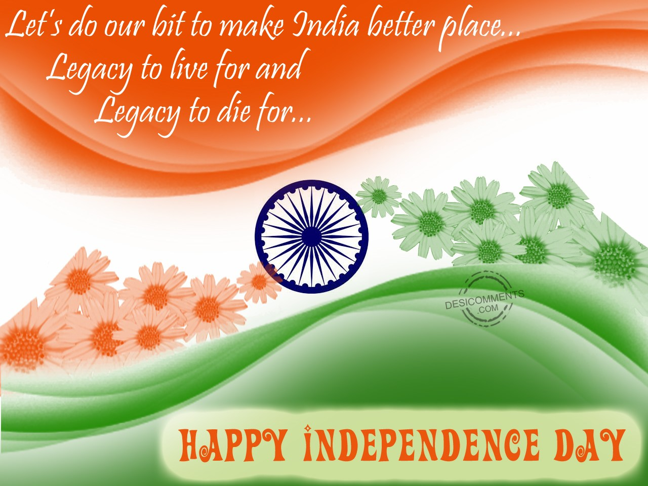 Happy 71st independence day 2017 wishes quotes sms sayings independence day images greetings hd wallpapers kristyandbryce Gallery