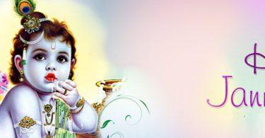 Haapy Shri Krishna Janmashtami Quotes Wishes SMS Whatsapp
