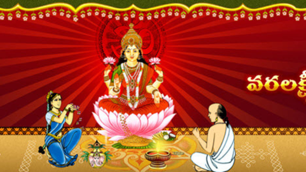 Happy Varalakshmi Vratham 2019 Quotes Wishes Messages SMS Whatsapp