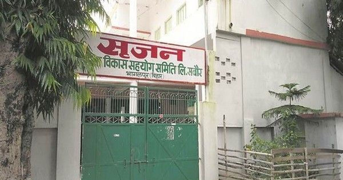 Bihar Srijan scam: CBI takes over probe