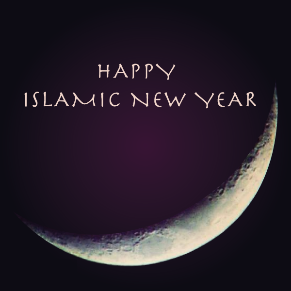 Islamic New Year Whatsapp Status Dp Quotes