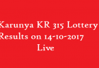 Karunya KR 314 Lottery Results on 14-10-2017 Live