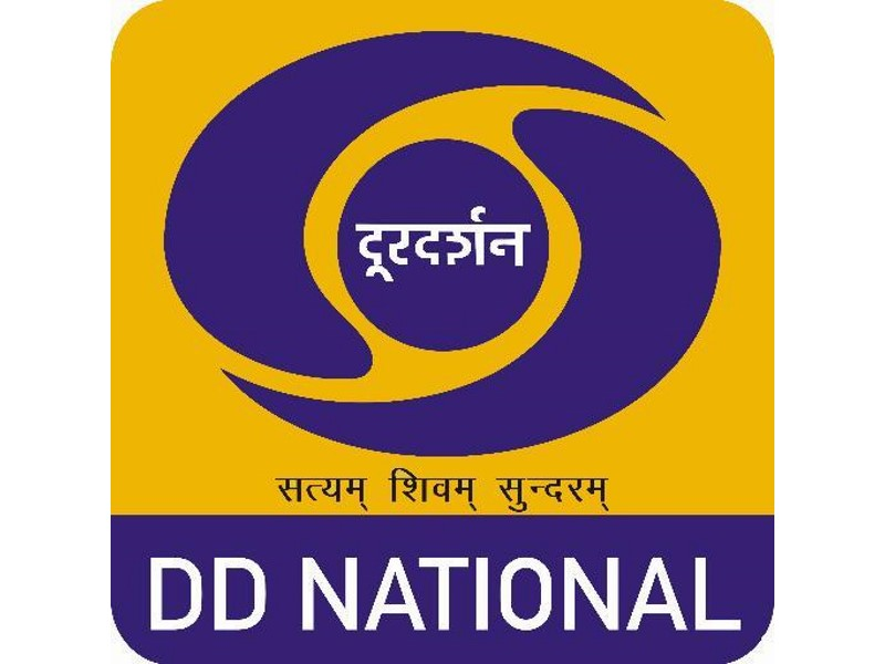 DD National Live Streaming Cricket Score TV Info Today Match