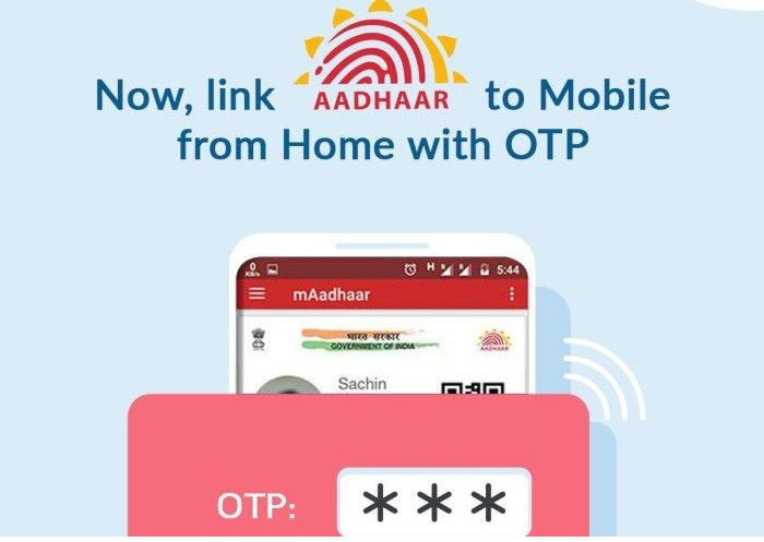 How to connect aadhaar card with airtel mobile number