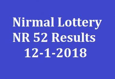 powerball results 15 may 2018