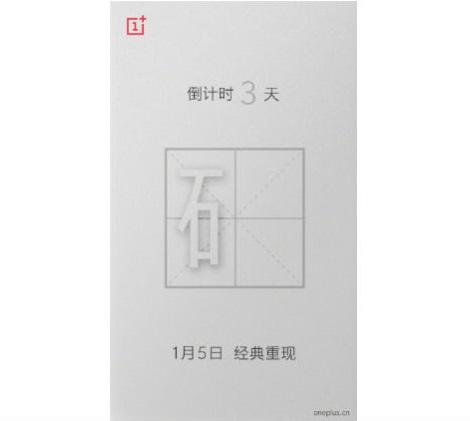 OnePlus 5T Sandstone White variant leaked a day ahead of launch