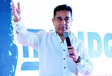 Kamal Haasan Party Launch Live Updates