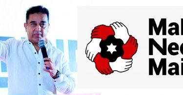 Kamal Haasan Party Name it 'Makkal Needhi Maiam' Serving People My Priority