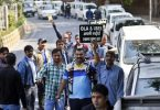 Ola and Uber Drivers strike: Drivers Complaints Of Surge Fares As Protest Begins