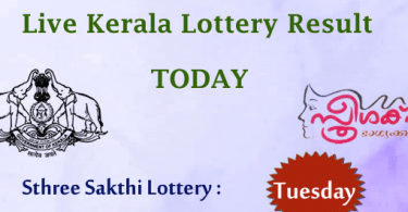 Live: Sthree Sakthi Lottery SS 99 Results 27-3-2018 Kerala Lottery Result Today