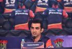 IPL 2018 Gautam Gambhir is Elected as New captain for Delhi Daredevils