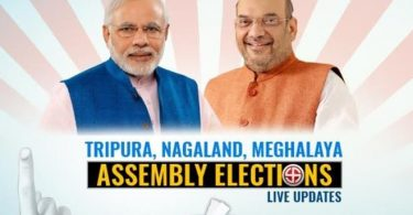 North EastAssembly Elections Result 2018