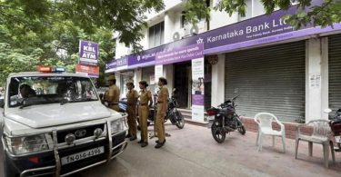 Karnataka Bank latest to disclose Rs 84 crore loan fraud involving Gitanjali Gems