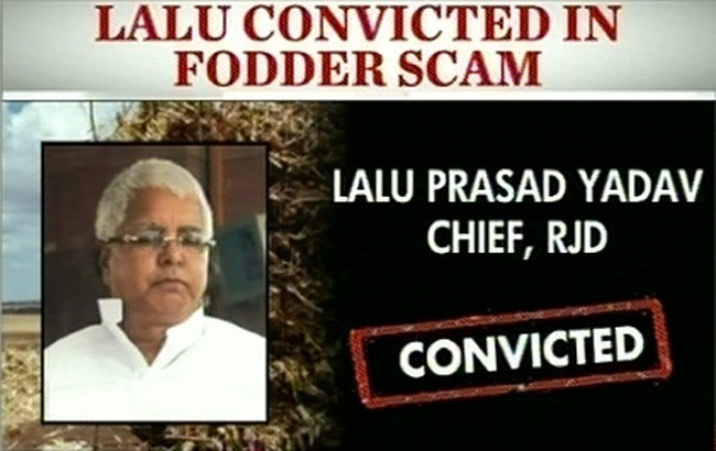Fodder scam: Lalu Prasad Yadav found guilty in fourth fodder scam case