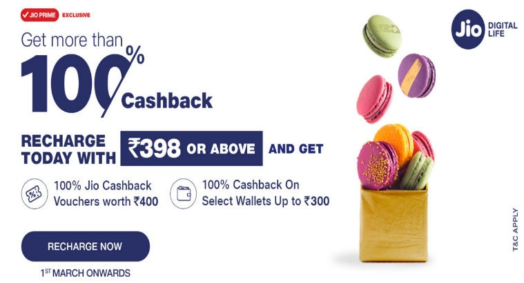 jio-cashback-offer