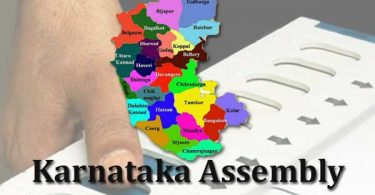 Karnataka Assembly Election 2018 Date Announced, Check Details Here