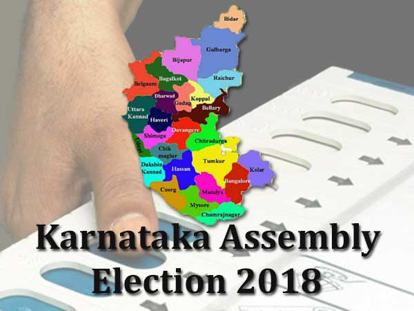 EC to take 'strict action' against K'taka election date leak