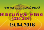 Live: Karunya Plus Lottery KN 209 Results 19-4-2018 Kerala Lottery Result Today