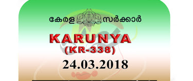 Karunya Lottery KR 338 Results 24-3-2018 Kerala Lottery Result Live Today