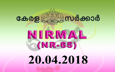 Live: Nirmal Lottery NR 65 Results 20-4-2018 Kerala Lottery Result Today