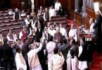 Parliament Updates: Both Houses adjourned for the day, no-confidence motions not taken up