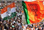 Karnataka Opinion Poll: Congress May Win 91 Seats, BJP Close Behind With 89