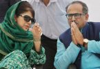 Jammu & Kashmir Cabinet oath-taking ceremony, Key points