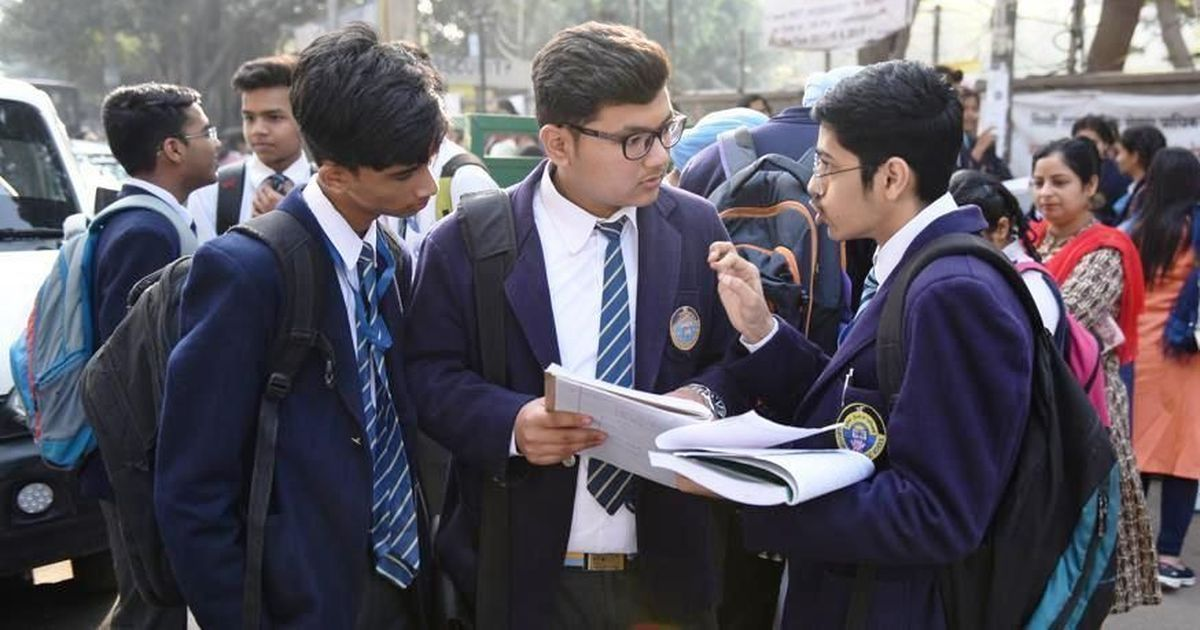 CBSE Class 10th Maths Paper Re-Exam isn't happening, Board holding re-examination