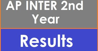 AP Inter 2nd year results 2018 to be declared on April 12, 1st year on April 13 at bieap.gov.in