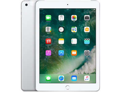New Apple iPad 9.7 (2018): Review, Price, Feature & Full Specification