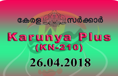 Live: Karunya Plus Lottery KN 210 Results 26-4-2018 Kerala Lottery Result Today