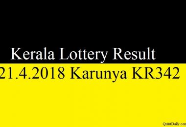 Karunya Lottery KR 342 Results 21-4-2018 Kerala Lottery Result Live Today