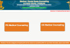 NEET PG Counselling First Round Medical, Dental allotment results have been announced on mcc.nic.in - NEET PG Counselling 2018: First Round Medical, Dental Allotment Results Announced, Check at mcc.nic.in