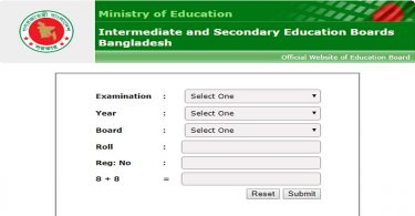 Bangladesh SSC Results 2018 – BD 10th Class Results Name Wise Marks @ educationboardresults.gov.bd