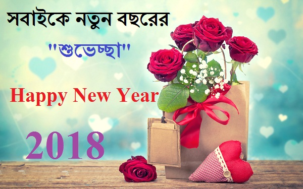Happy Bengali New Year 2019: Images, Wishes, Quotes, Sms ...