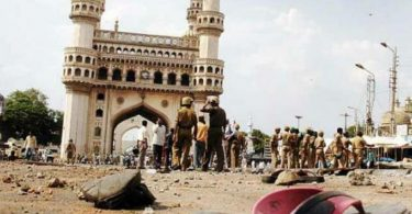 Mecca Masjid Blast: All the accused are acquitted by special NIA court