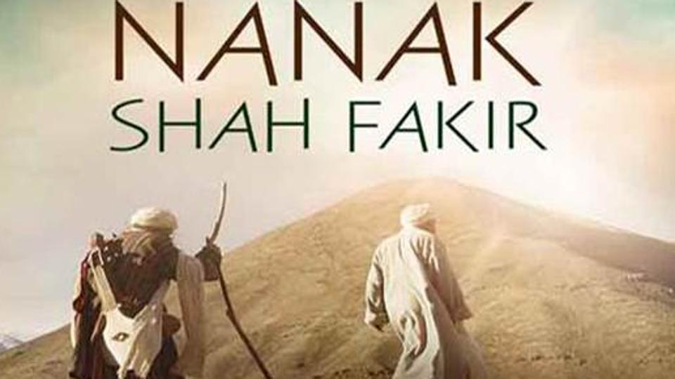 Nanak Shah Fakir won't be screened in Punjab, State govt after SC clears release