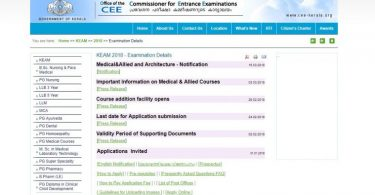 KEAM 2018 Admit Card/ Hall Ticket released download here at cee-kerala.org