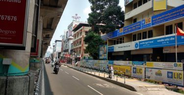 Kerala Bandh: SC/ST protested and ShutDown the state for 12 hours