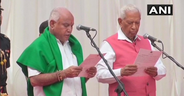 BS Yeddyurappa oath ceremony: BJP leader becomes 23rd Karnataka CM after midnight court drama