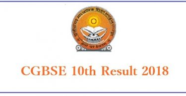 CGBSE Class 10th Result 2018