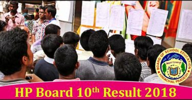 HPBOSE Class 10 Results 2018 to be declared on May 3, Register here for your result